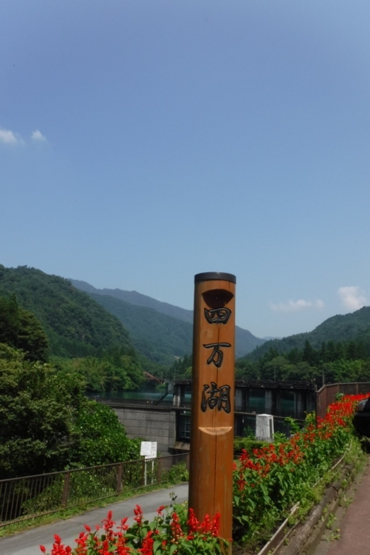 f:id:hirotaka72:20160806105054j:image:w185