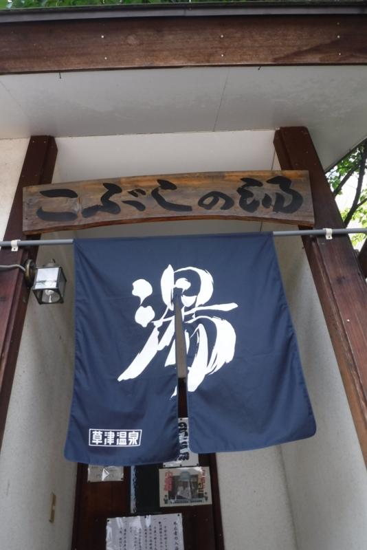 f:id:hirotaka72:20160806123006j:image:w110