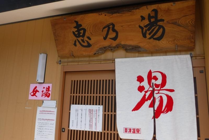 f:id:hirotaka72:20160806124101j:image:w300
