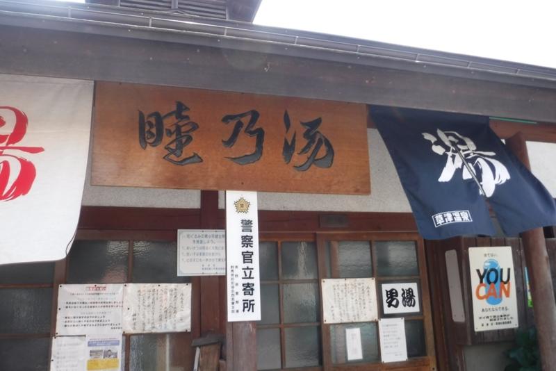 f:id:hirotaka72:20160806125010j:image:w200