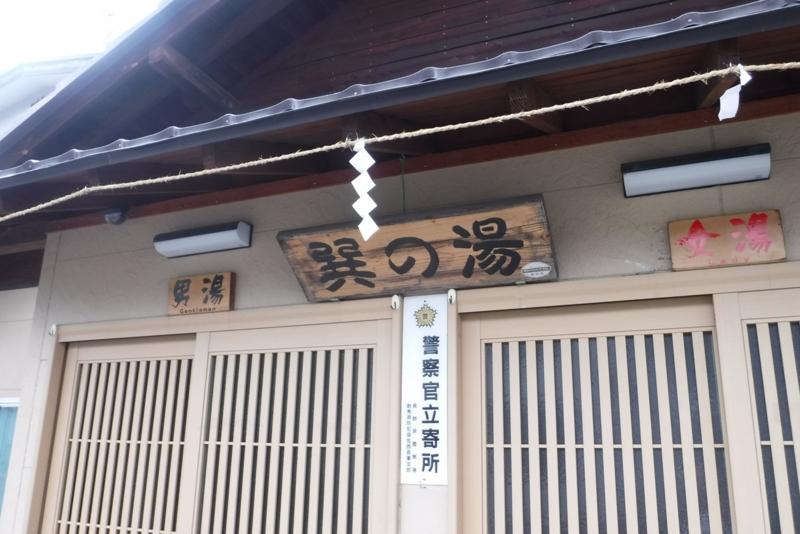 f:id:hirotaka72:20160806130853j:image:w415