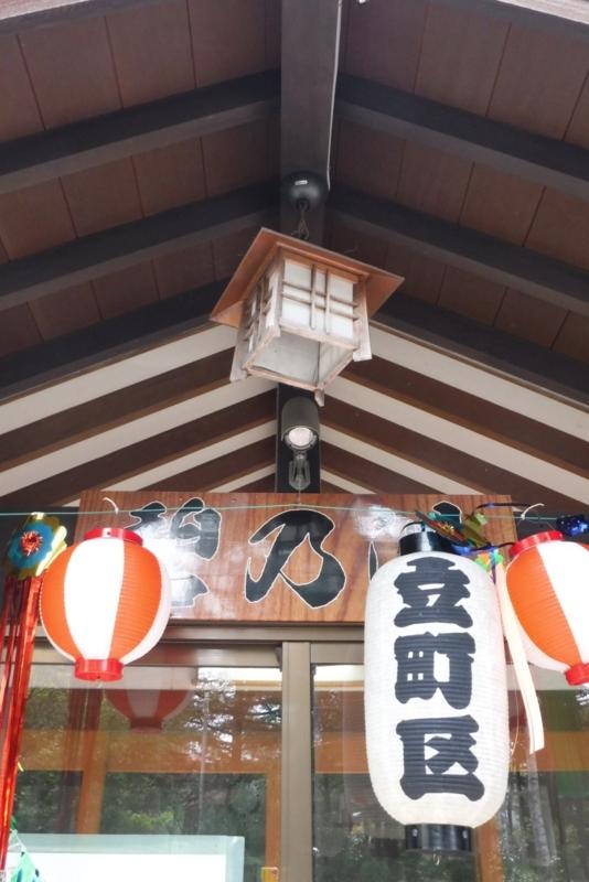 f:id:hirotaka72:20160806133345j:image:w185