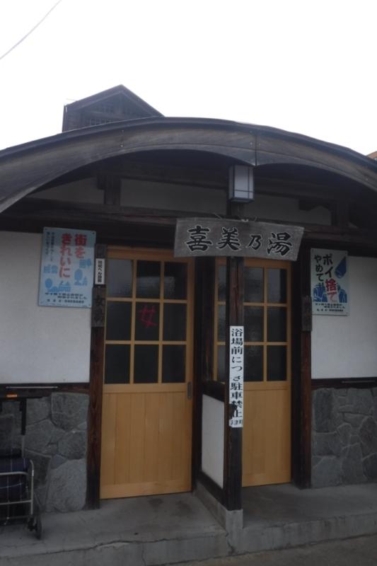f:id:hirotaka72:20160806143456j:image:w185
