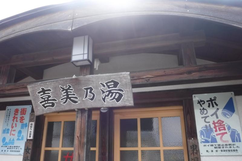 f:id:hirotaka72:20160806143503j:image:w415