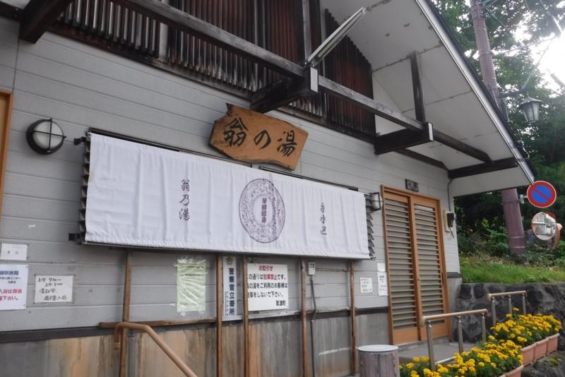 f:id:hirotaka72:20160806144959j:image:w360