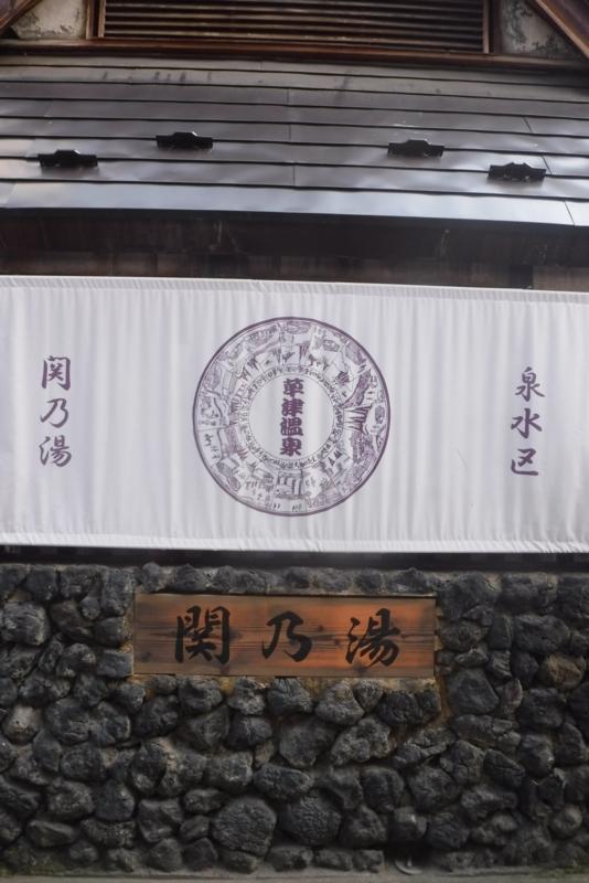 f:id:hirotaka72:20160806150701j:image:w185