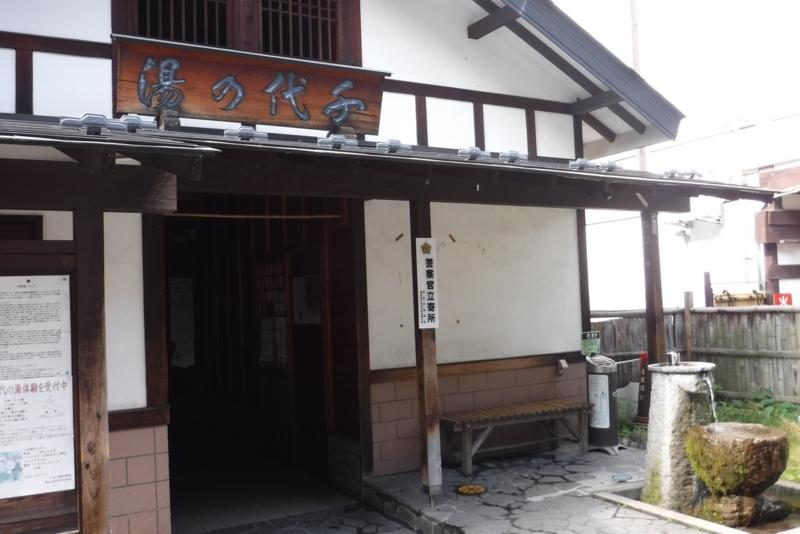 f:id:hirotaka72:20160806152146j:image:w300