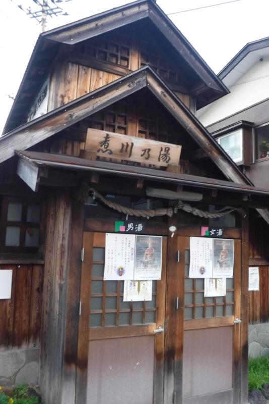 f:id:hirotaka72:20160806153035j:image:w360