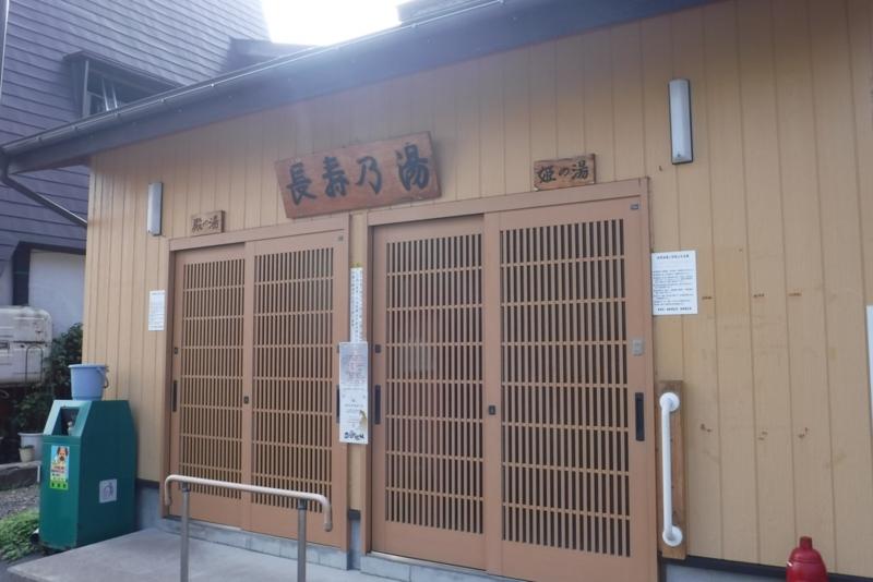 f:id:hirotaka72:20160806155440j:image:w300