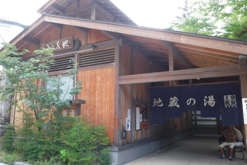 f:id:hirotaka72:20160806161012j:image:w603