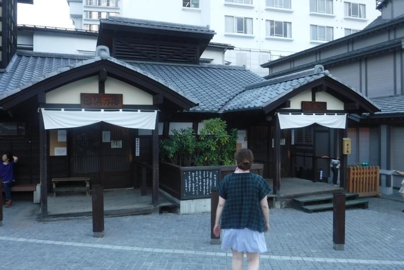 f:id:hirotaka72:20160806165134j:image:w415