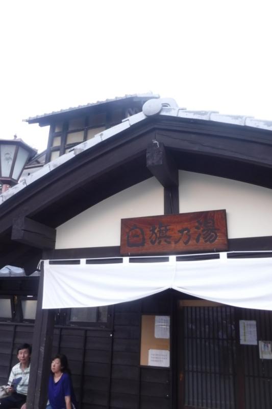 f:id:hirotaka72:20160806165158j:image:w185