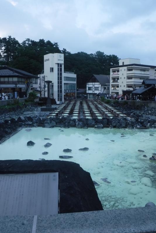f:id:hirotaka72:20160806170018j:image:w185