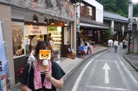 f:id:hirotaka72:20160806173834j:image:w300