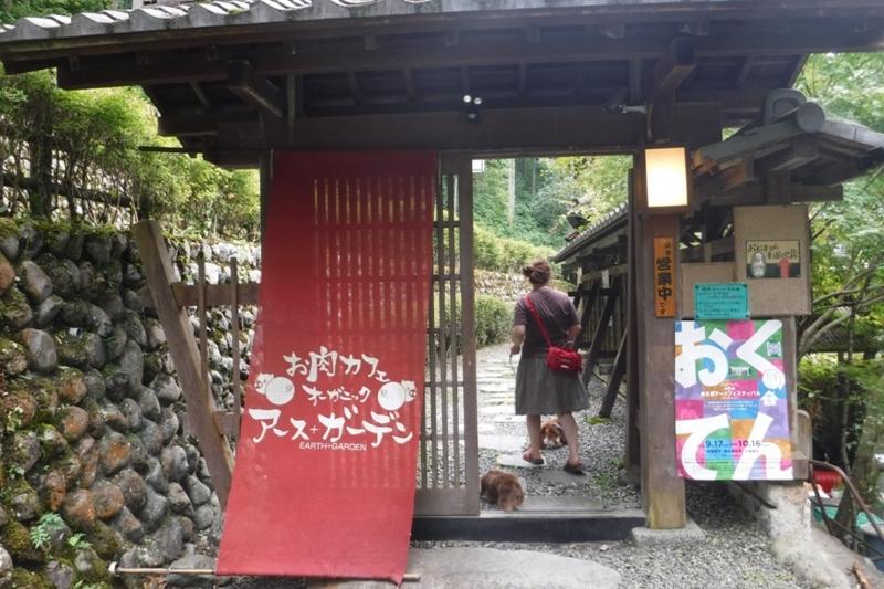 f:id:hirotaka72:20160917142221j:image:w415
