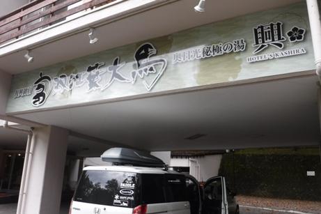 f:id:hirotaka72:20161002135037j:image:w300