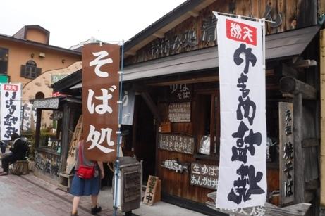 f:id:hirotaka72:20161002145327j:image:w300