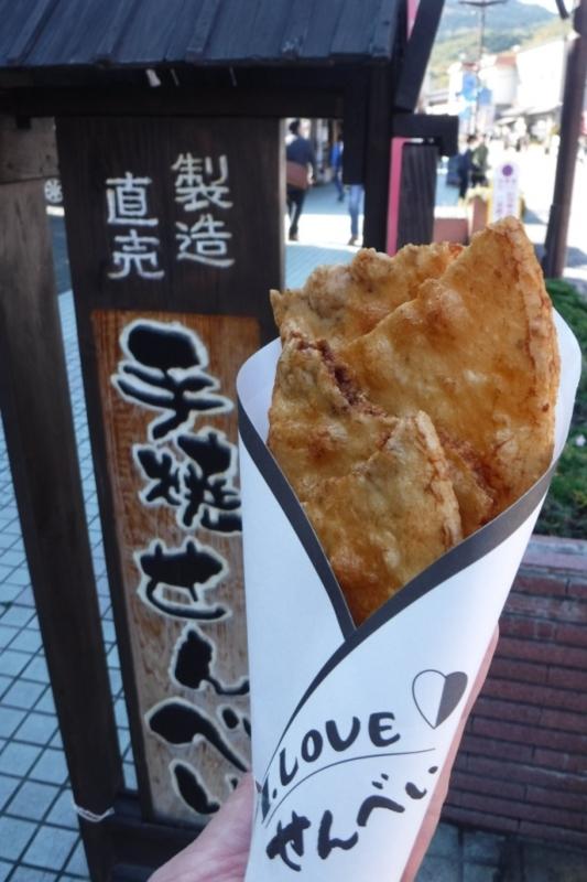 f:id:hirotaka72:20161112124513j:image:w200