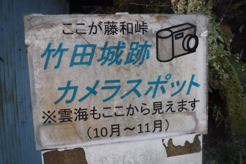f:id:hirotaka72:20161209070937j:image:w300