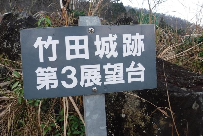 f:id:hirotaka72:20161209073831j:image:w415