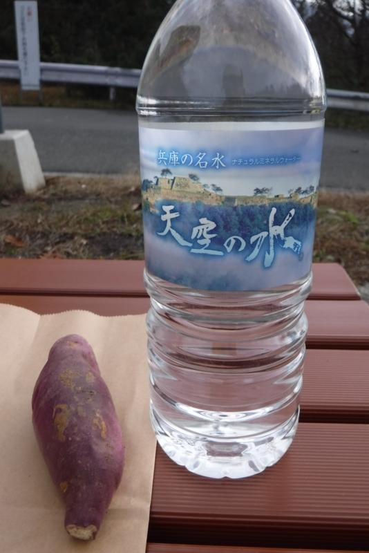f:id:hirotaka72:20161209114029j:image:w185