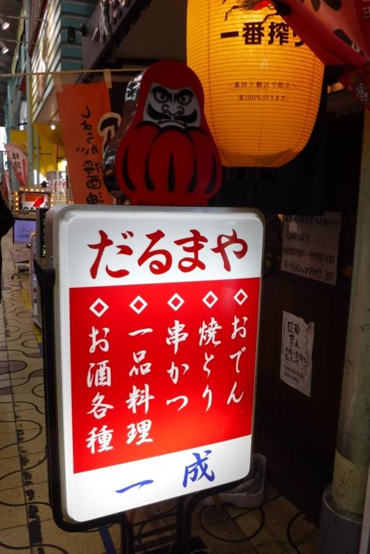 f:id:hirotaka72:20161209194520j:image:w110