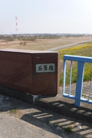 f:id:hirotaka72:20170320120812j:image:w185