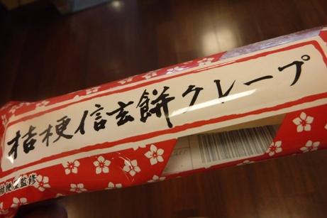 f:id:hirotaka72:20170430155622j:image:w300