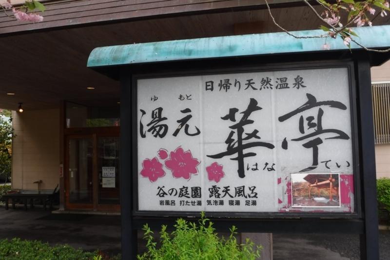 f:id:hirotaka72:20170514120028j:image:w300