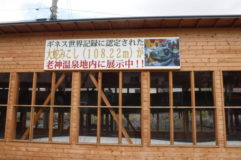 f:id:hirotaka72:20170514133833j:image:w300