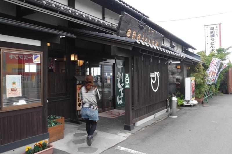 f:id:hirotaka72:20170514151851j:image:w200