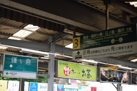 f:id:hirotaka72:20170610123347j:image:w300