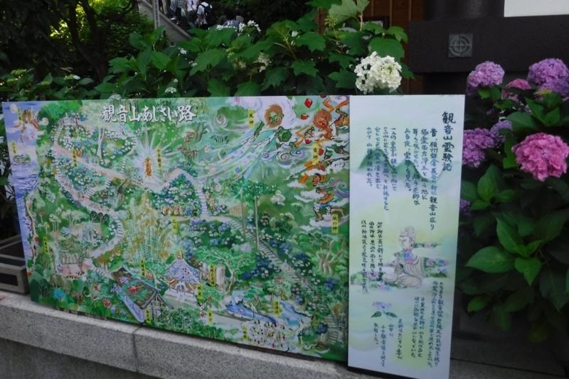 f:id:hirotaka72:20170610143253j:image:w415