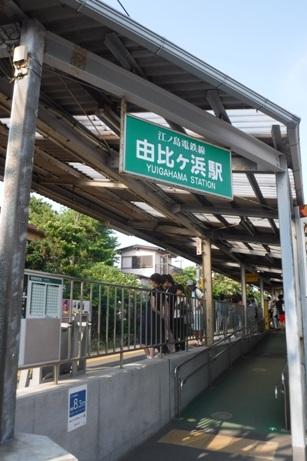 f:id:hirotaka72:20170610153930j:image:w200