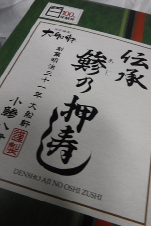 f:id:hirotaka72:20170610195011j:image:w142