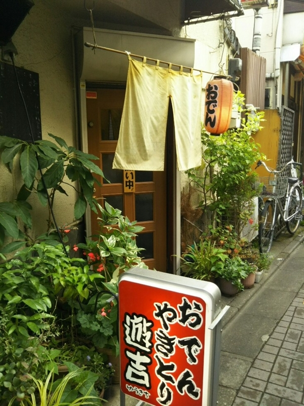 f:id:hirotaka72:20170701161635j:image:w200