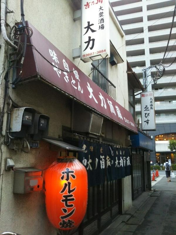 f:id:hirotaka72:20170701180510j:image:w200