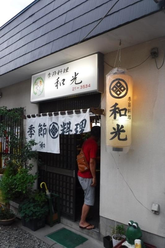 f:id:hirotaka72:20170716181103j:image:w200