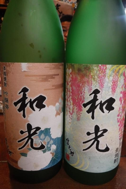 f:id:hirotaka72:20170716194116j:image:w185