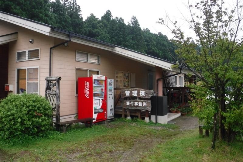 f:id:hirotaka72:20170729172911j:image:w200