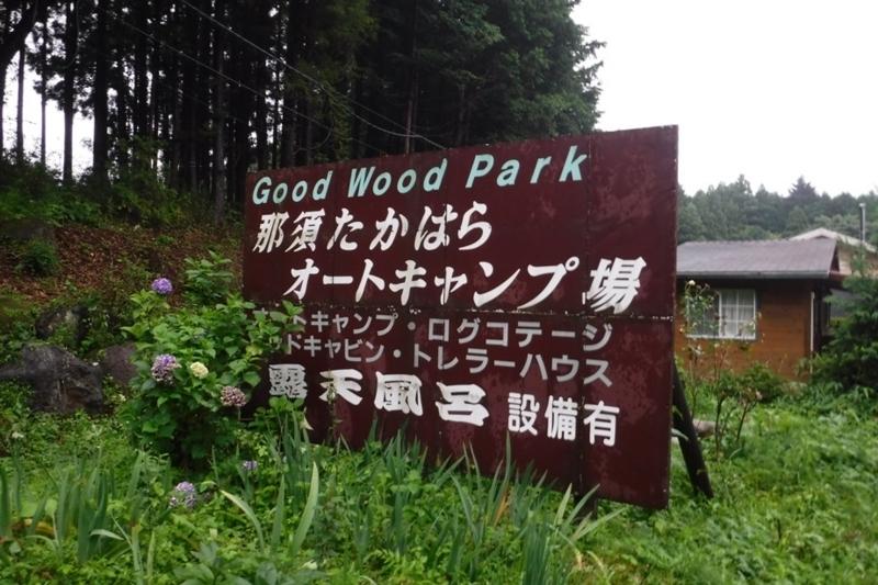 f:id:hirotaka72:20170729173008j:image:w200