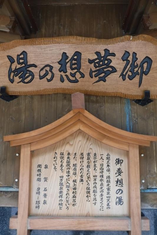 f:id:hirotaka72:20170805141643j:image:w185
