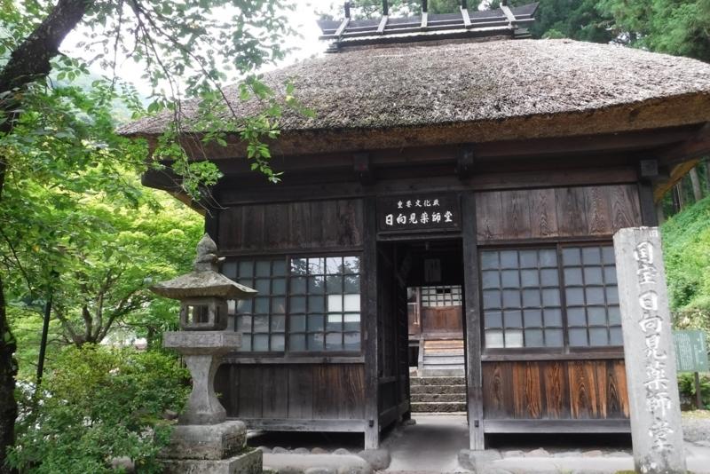 f:id:hirotaka72:20170805143115j:image:w415