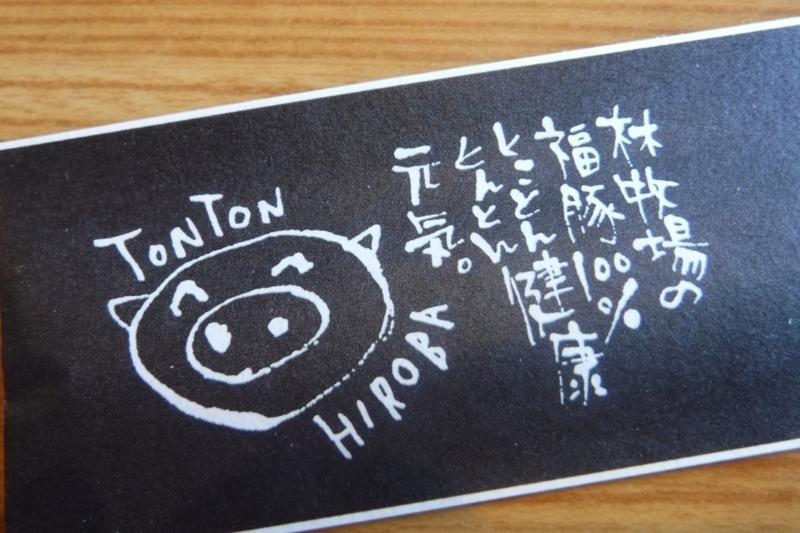 f:id:hirotaka72:20170805173336j:image:w245