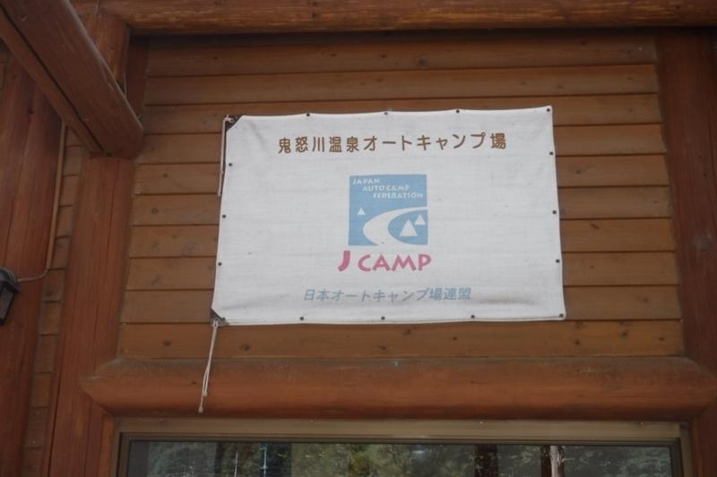 f:id:hirotaka72:20170826150519j:image:w300