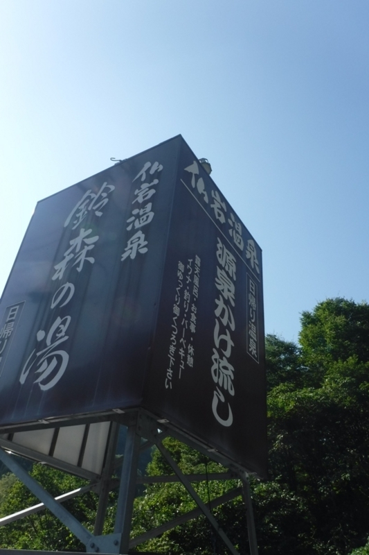 f:id:hirotaka72:20170910142312j:image:w185