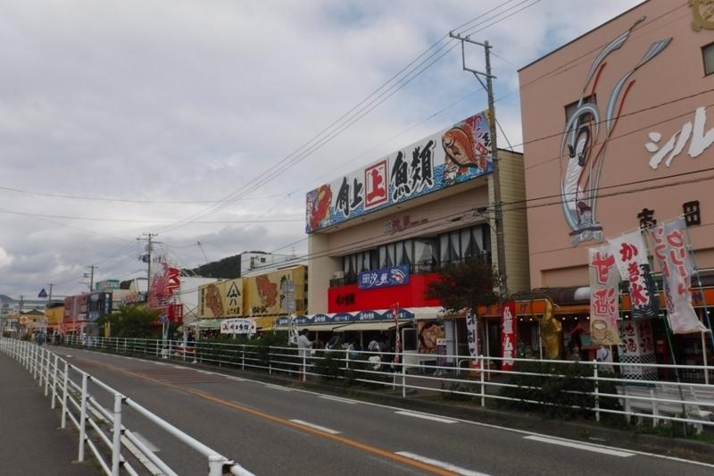 f:id:hirotaka72:20170923140023j:image:w300