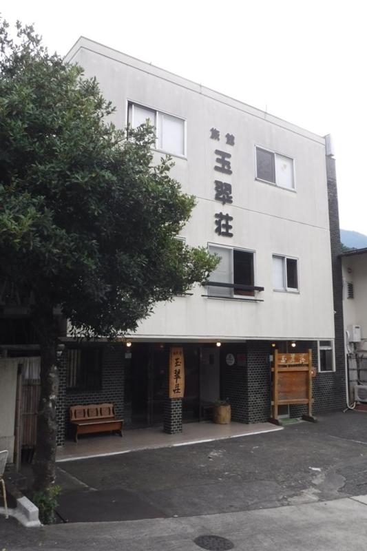 f:id:hirotaka72:20170930123606j:image:w143
