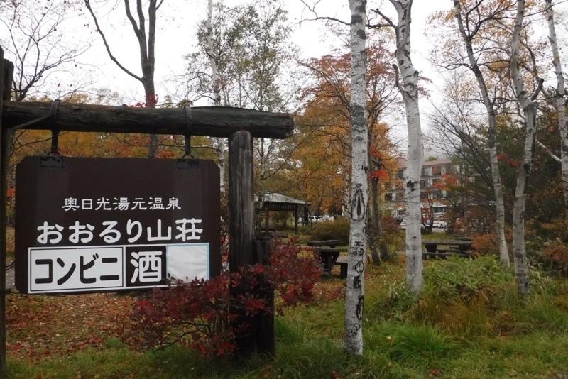 f:id:hirotaka72:20171014164515j:image:w300
