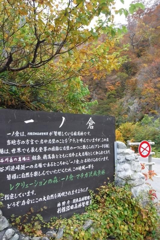 f:id:hirotaka72:20171028124302j:image:w185